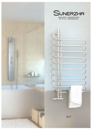 Katalog Sunerzha 2017 - okładka